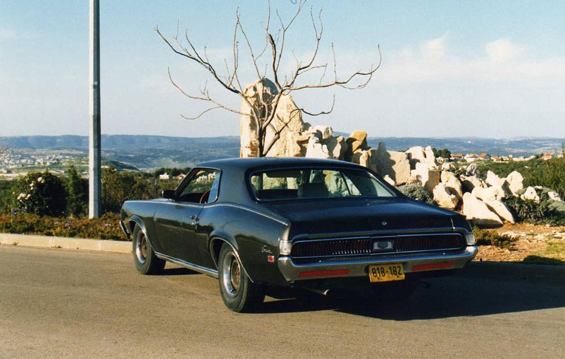 #10159 Alon Zadik 1969 Mercury Cougar