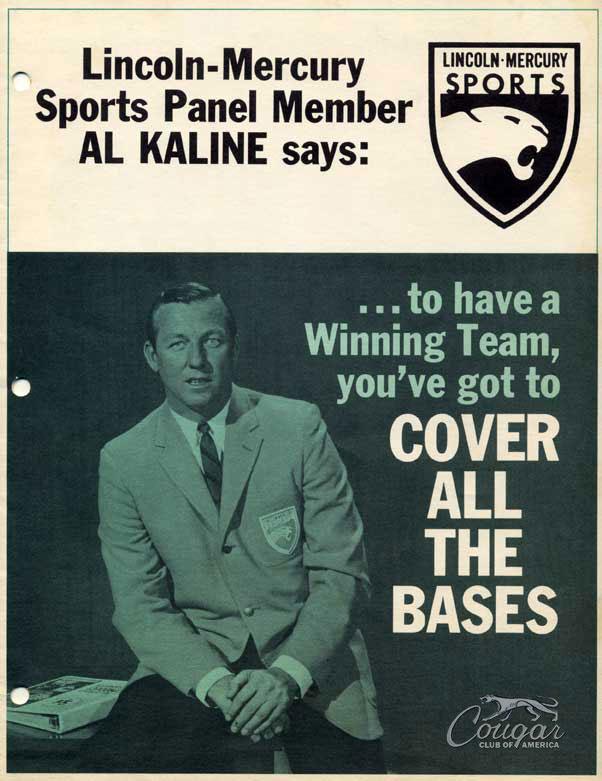 LM Sports Al Kaline Promo
